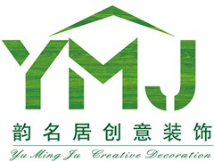 中山市韵名居创意装饰工程有限公司