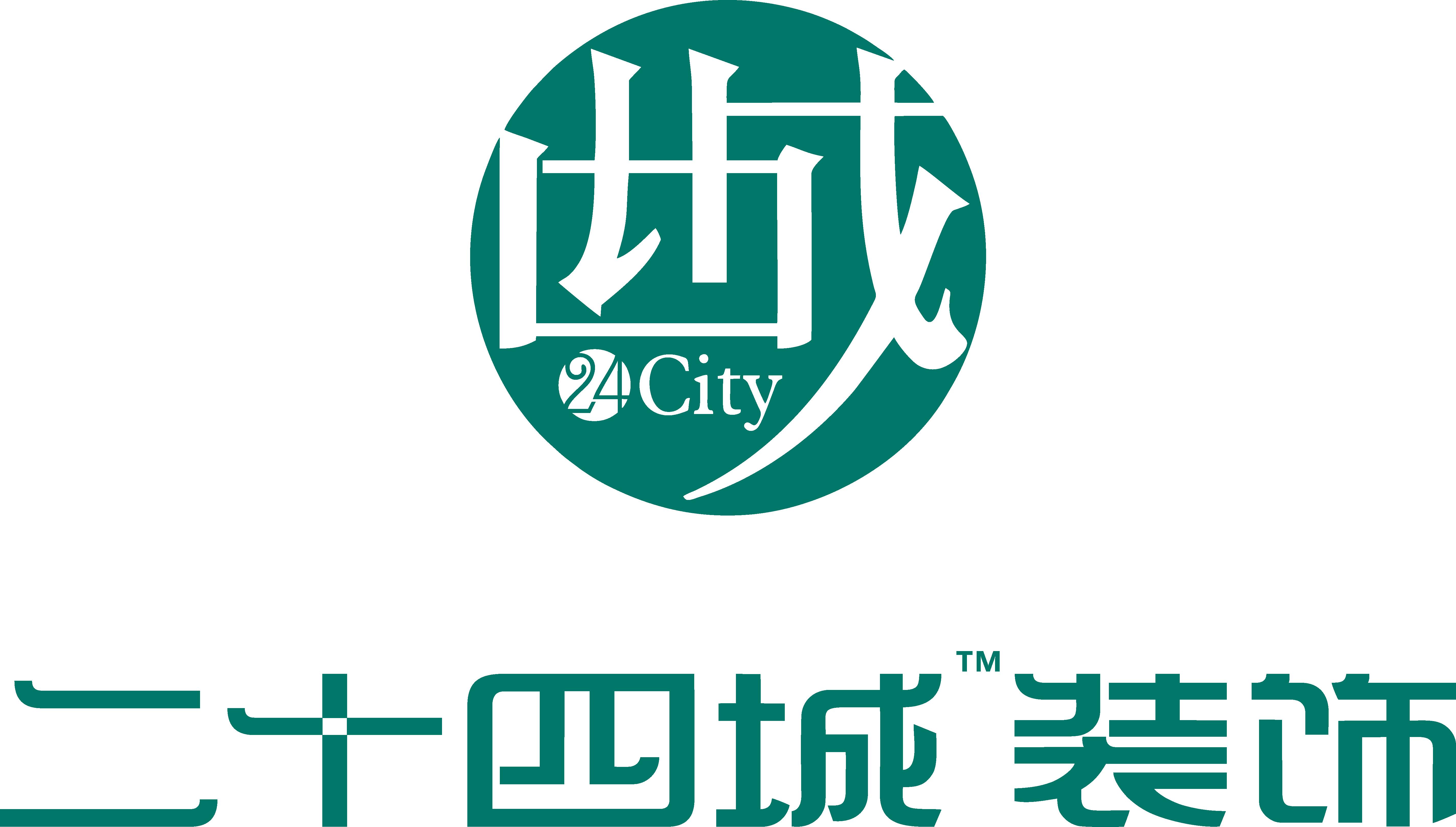 四川二十四城装饰科技有限公司