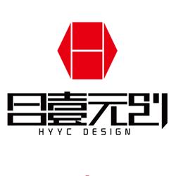 福清合壹元创装饰设计有限公司