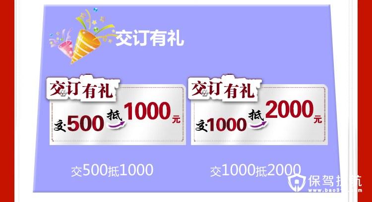 750_06.jpg