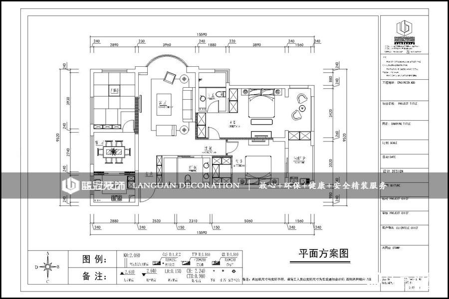 中国铁建2.jpg
