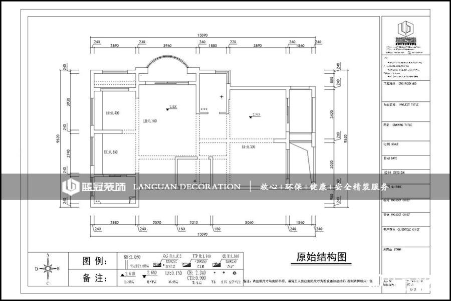 中国铁建1.jpg