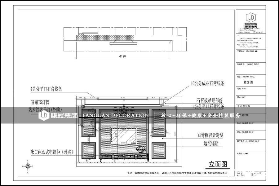 中国铁建3.jpg