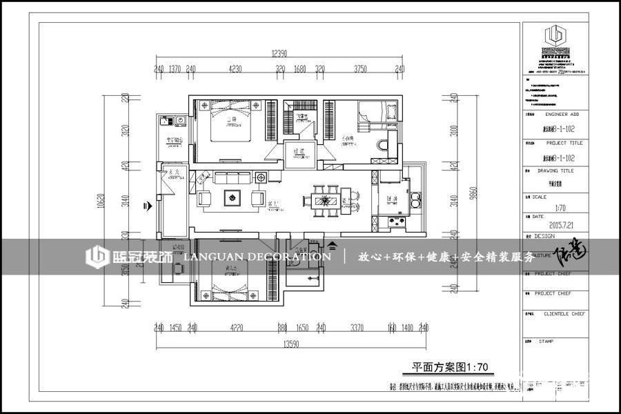 康乐新村2.jpg