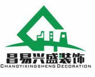 宁夏昌易兴盛装饰工程有限公司