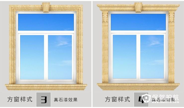 门窗套在什么时候装   窗套安装的时间是没有受限制的,只要您方便的时候即可。安装门窗套前,应先检验预留洞口的尺寸是否符合设计要求以及前道工序质量是否能满足安装要求。预埋件的基底是否牢固可靠,并应在顶棚、墙面及地面抹灰工程完工后进行。   门窗套安装方法步骤详解   1.