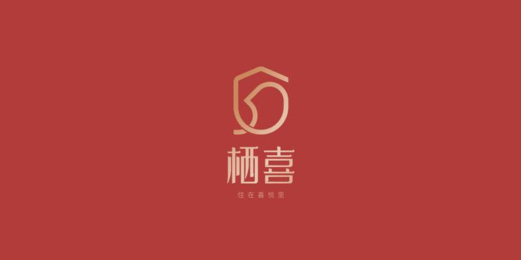 湖南栖喜装饰设计工程有限公司