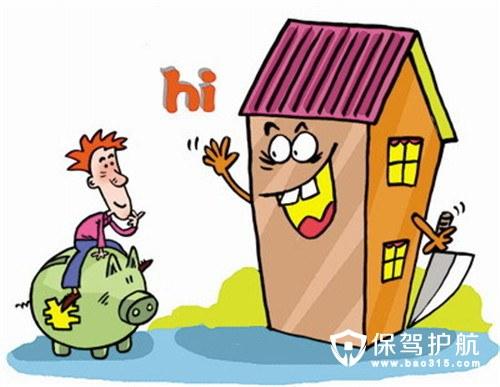 2017上海经济适用房房源分布