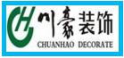 上海川豪装饰工程有限公司