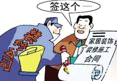 签订半包装修合同有什么需要注意的细节?