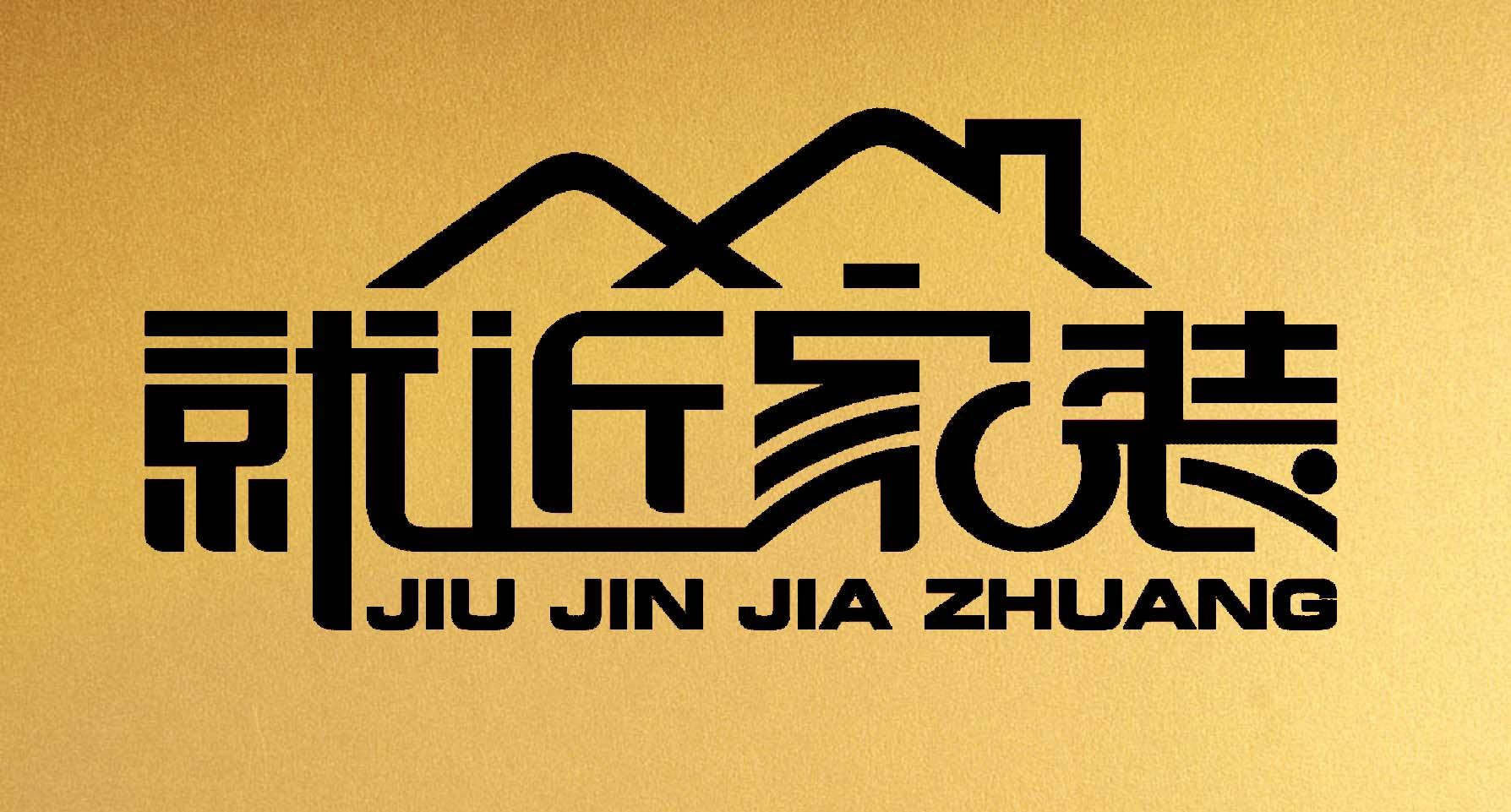 北京就近家装公司CEO专访