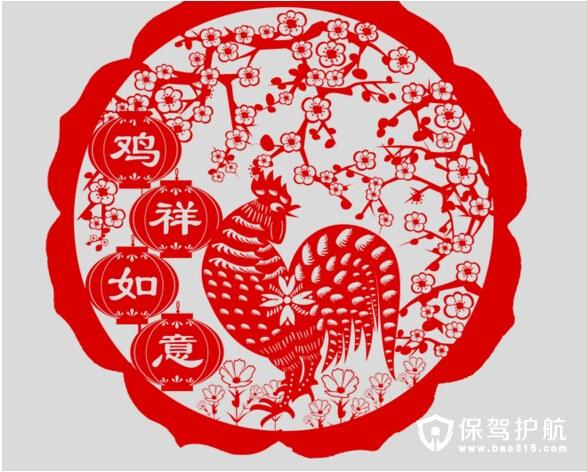 鸡年窗花剪纸图案欣赏 百鸡凤舞图惊艳烟台