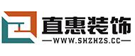 上海直惠装饰工程有限公司
