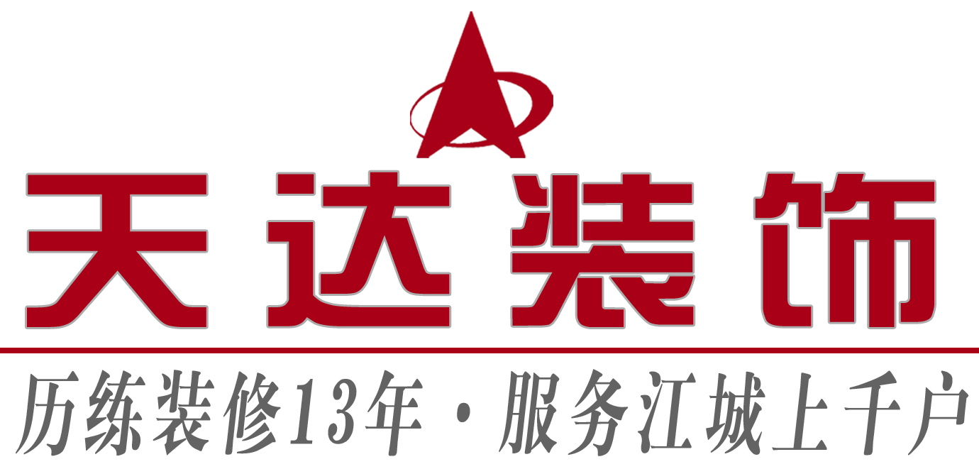 芜湖天达装饰有限公司