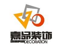 无锡嘉品建筑装饰工程有限公司