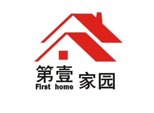 成都第壹家园建筑装饰工程有限公司