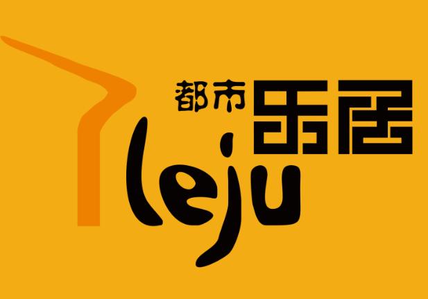 上海乐居装饰设计有限公司淮南分公司