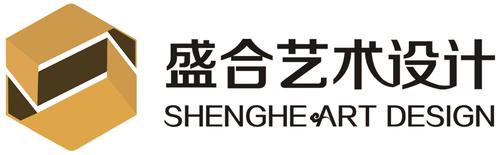重庆盛合装饰设计工程在限公司