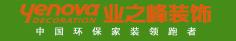 榆林业之峰装饰工程有限公司