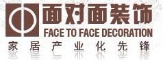 南京面对面装饰有限公司扬州分公司