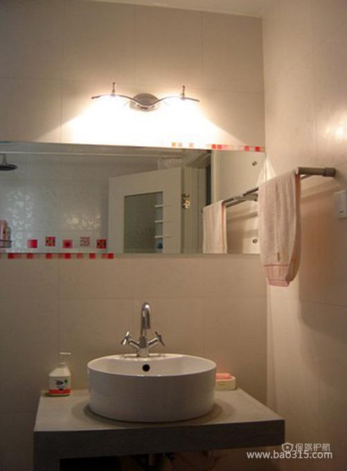 现代风格两室两厅20平卫生间软装效果图