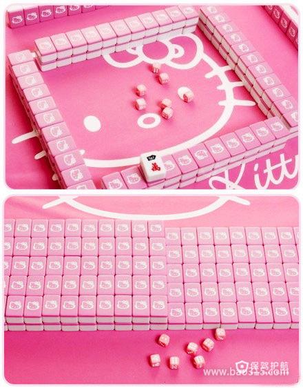 创意家居:公主们最爱的hello kitty粉红麻将