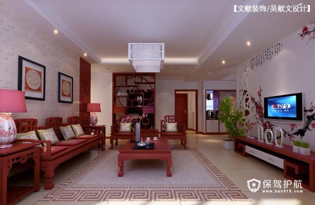 品味中国文化韵味 打造精致红木空间