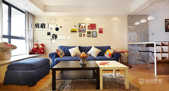 清爽干净现代风二居室客厅背景墙装修效果图