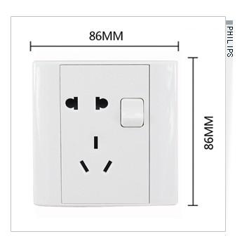 内行人如何选择开关插座