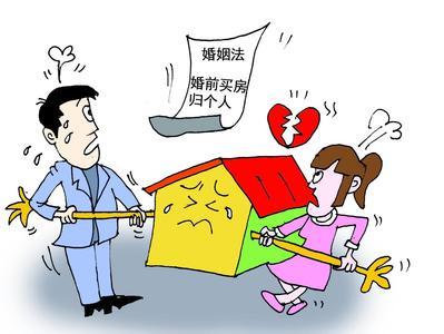 当新婚姻法遭遇房子 到底为爱还是为房?