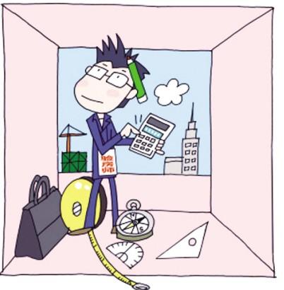 家庭装修验收要分六个阶段