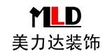 上海美力达建筑装饰设计工程有限公司