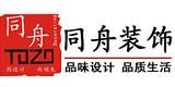北京同舟集团扬州分公司