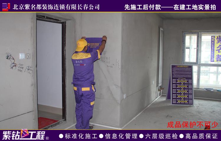 装修砸墙电镐电锤打洞都需注意啥