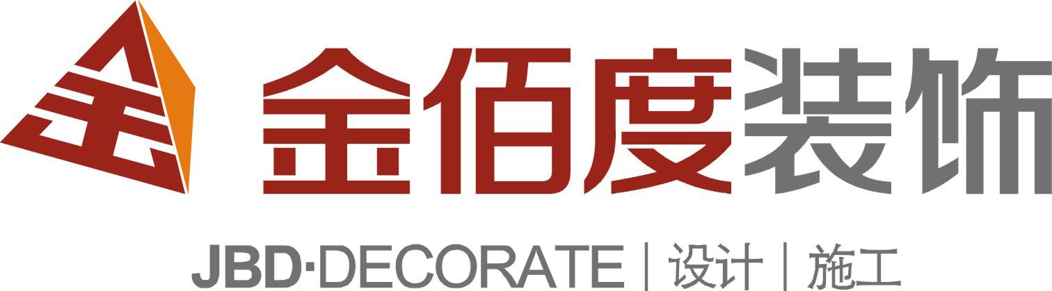 丹阳市金佰度建筑装饰工程有限公司