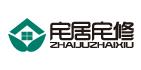中国电信114便民宅居宅修装饰工程有限公司