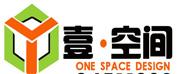 镇江壹空间装饰工程有限公司