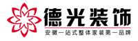 安徽德光装饰工程有限公司
