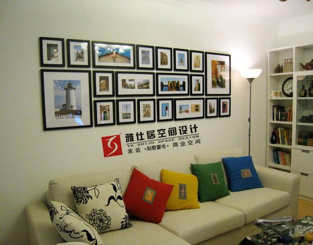 南京装修公司教您如何去搭配照片墙