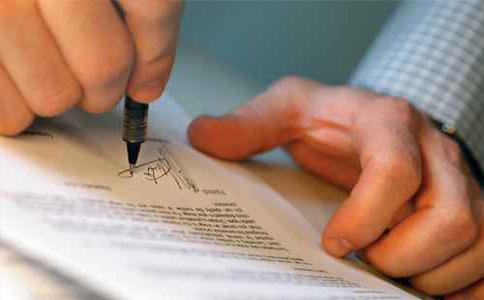 标准家庭装修合同内容及注意事项