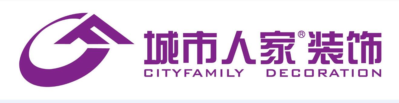 威海城市人家装饰公司