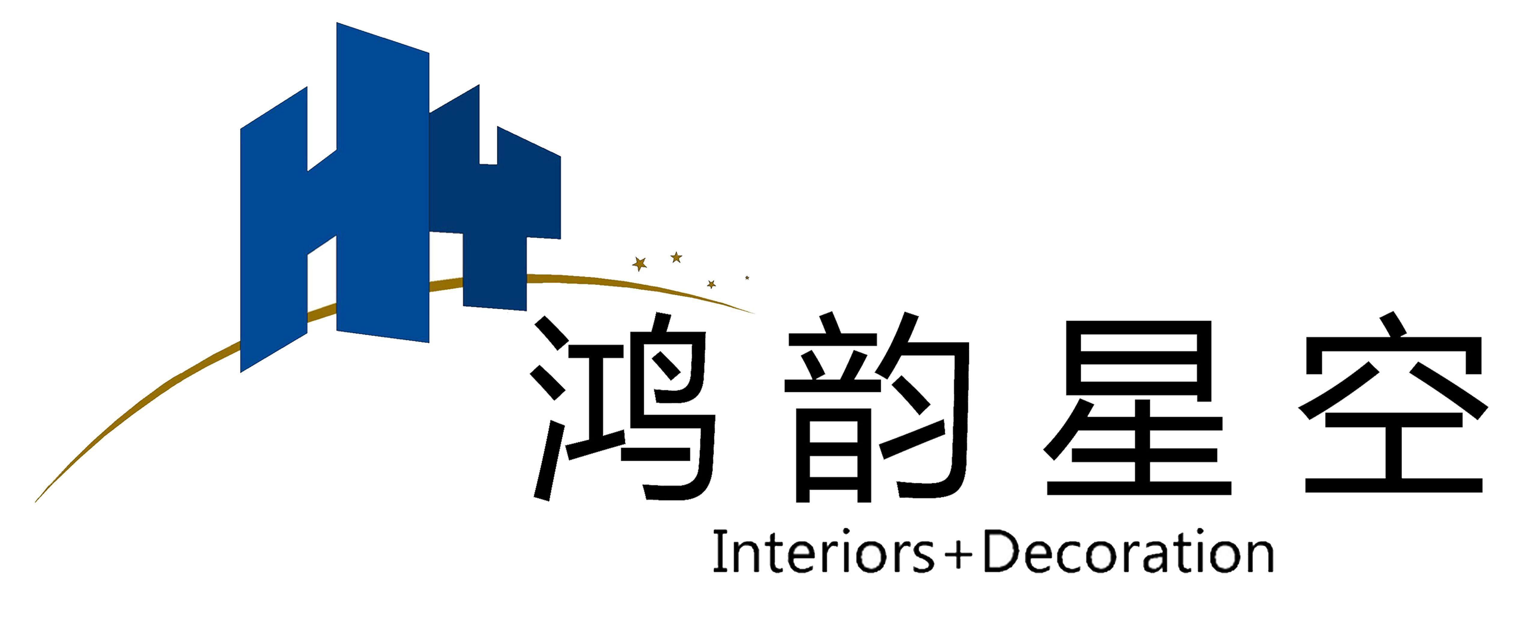 苏州鸿韵星空建筑装饰工程有限公司