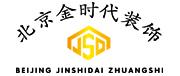 北京金时代装饰公司