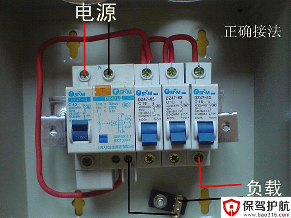 万能空气开关配漏电保护电路图