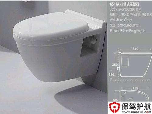 墙排式马桶的优缺点及使用注意事项