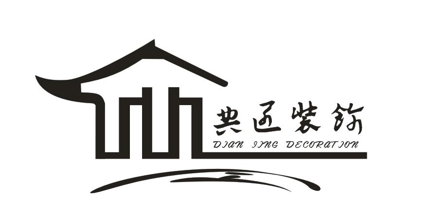 中国江苏省连云港典匠装饰工程有限公司