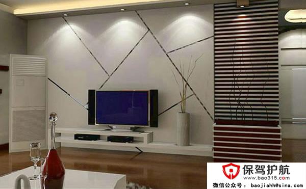 硅藻泥电视背景墙装修效果图五:不规则方格