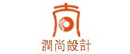 深圳市润尚酒店设计有限公司江西分公司