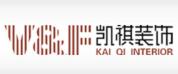 青岛市凯祺装饰工程有限公司