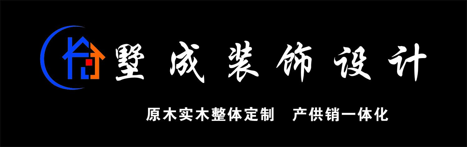 武汉墅成装饰设计工程有限公司